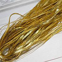 Тесьма люрексовая, 3 мм,  цвет золото