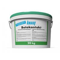 Грунтовка Бетоконтакт (KNAUF Betokontakt), 20 л