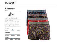Підліткові стрейчеві шорти на хлопчика Марка «IN.INCONT» Арт.9604, фото 3