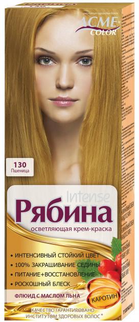 """Крем-краска Acme Рябина Intense """"№130 Пшеница"""""""