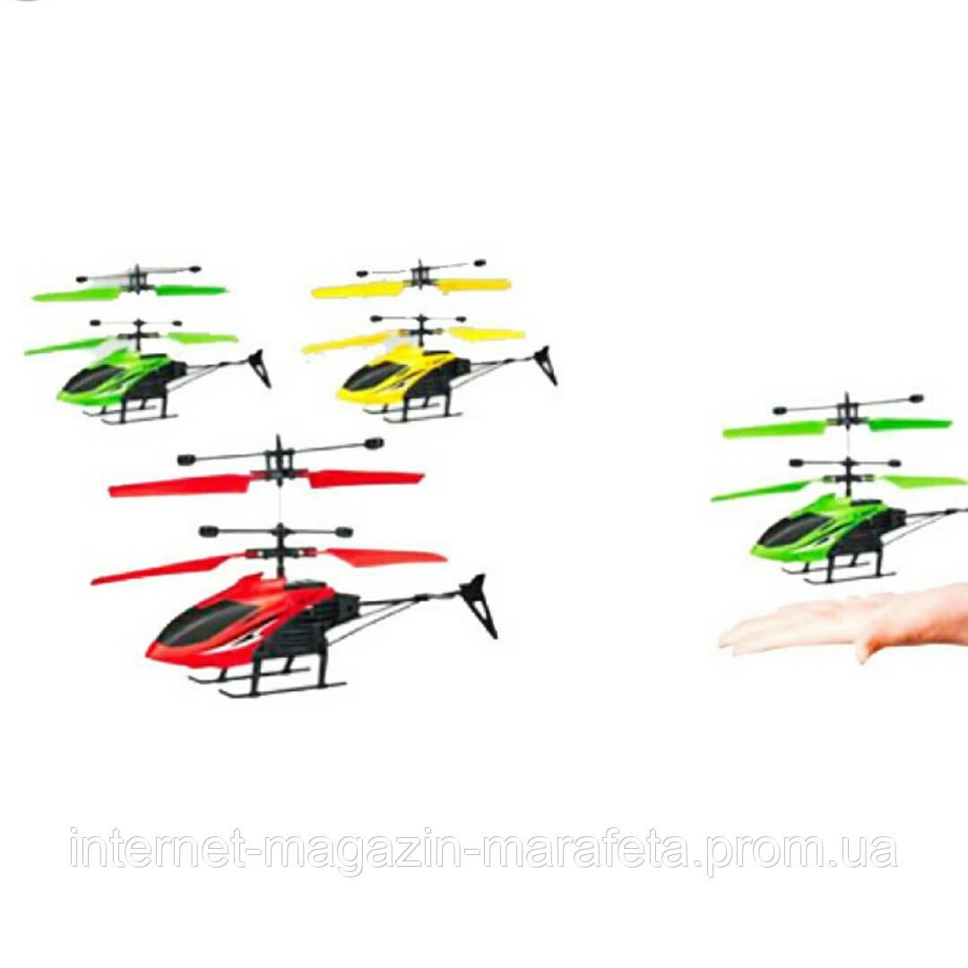 Интерактивный Летающий детский вертолет от руки