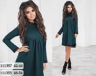 Платье женское черное свободное 48, 50, 52, 54