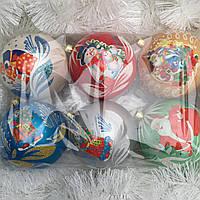 Новогодние елочные шары Персонажи набор 6 шт 10 см