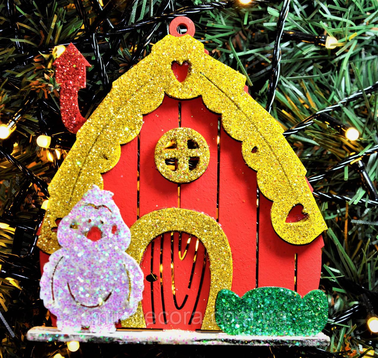 """Новогодняя игрушка на елку """"Сказочный домик 2"""" размер 10/15. Красный."""