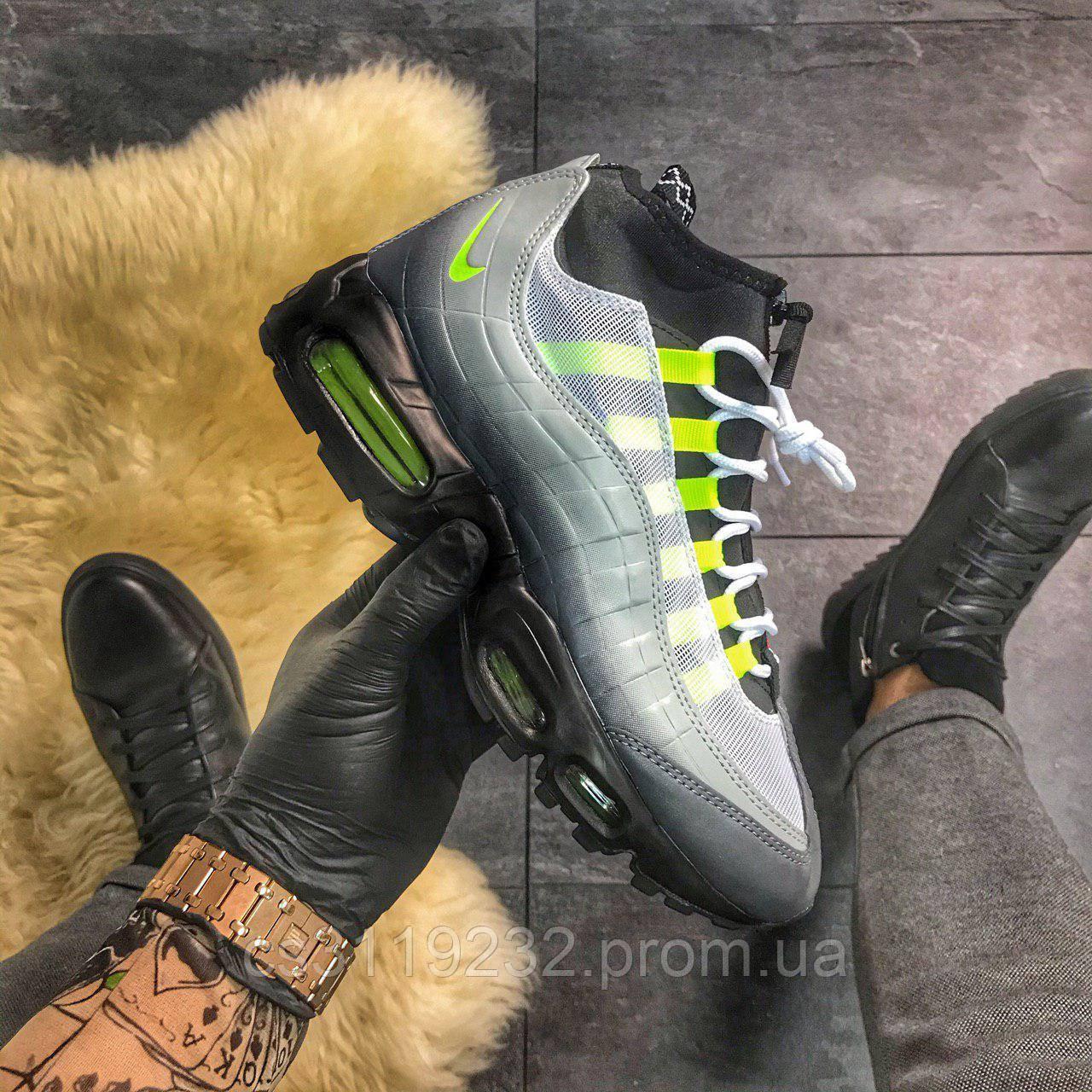 Чоловічі кросівки (еврозима) Nike Air Max 95 Sneakerboot (сірі)