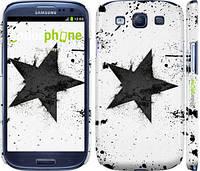 """Чехол на Samsung Galaxy S3 Duos I9300i Звезда """"2267c-50"""""""