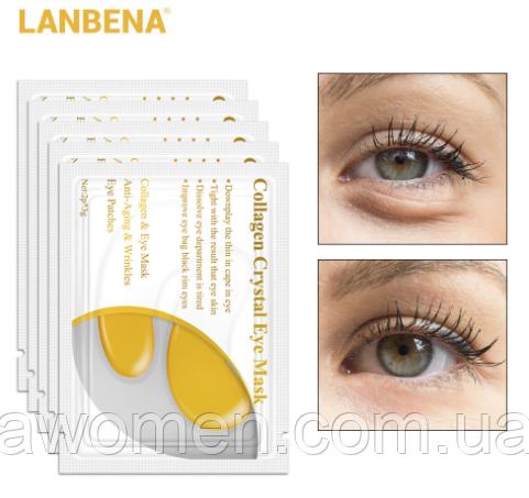 Колагенові патчі LANBENA по догляду за шкірою навколо очей COLLAGEN CRYSTAL 1 пара