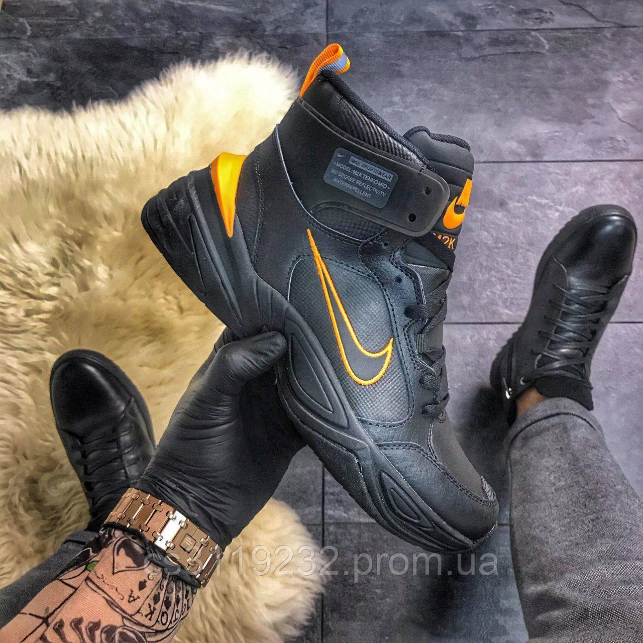 Мужские кроссовки Nike M2K Tekno (термо) (черные)