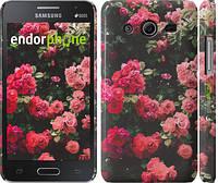 """Чехол на Samsung Galaxy Core 2 G355 Куст с розами """"2729c-75"""""""
