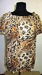 Блуза женская  с цветочным рисунком, 46,48, 50,52, тонкая легкая ,купить , Бл 019-11., фото 4