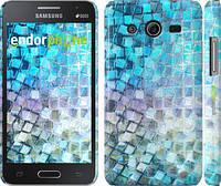 "Чехол на Samsung Galaxy Core 2 G355 Переливающаяся чешуя ""227c-75"""