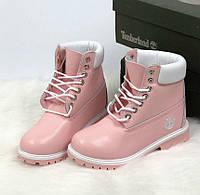 Timberland 6 inch Pink Boots | термо / без меха; ботинки; женские; розовые; Тимбэрлэнд
