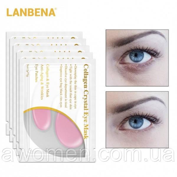 Колагенові патчі LANBENA по догляду за шкірою навколо очей COLLAGEN Pink CRYSTAL 1 пара