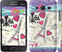 "Чехол на Samsung Galaxy Core 2 G355 Париж 45 ""2403c-75"""