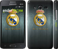 "Чехол на Samsung Galaxy Core 2 G355 Real Madrid 3 ""995c-75"""