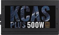 Блок питания Aerocool KCAS-500 Plus 500W; v.2.3, Fan 12см, aPFC, 80+ Bronz, фото 3
