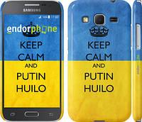 "Чехол на Samsung Galaxy Core Prime G360H Keep calm and Putin Huilo ""1156c-76"""