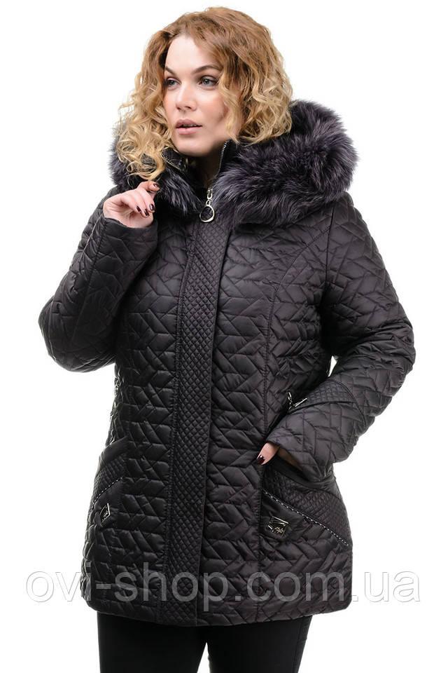 стьобана куртка зимова