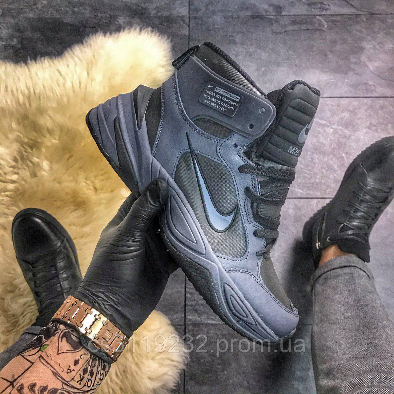 Мужские кроссовки Nike M2K Tekno (термо) (черно-серые)