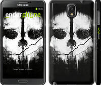"Чехол на Samsung Galaxy Note 3 N9000 Call of Duty череп ""150c-29"""