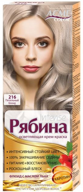 """Крем-краска Acme Рябина Intense """"№216 Пепельный блонд"""""""