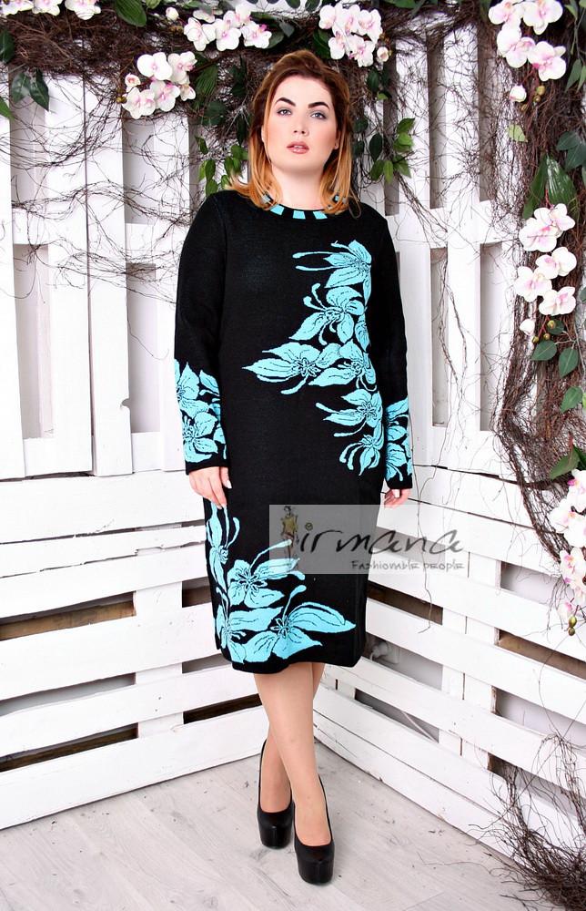 Красиве в'язане плаття для повних Орхідея бірюза