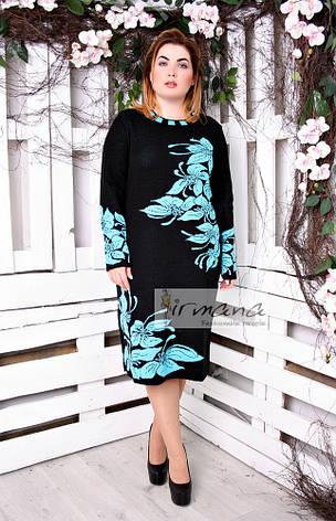 Красиве в'язане плаття для повних Орхідея бірюза, фото 2