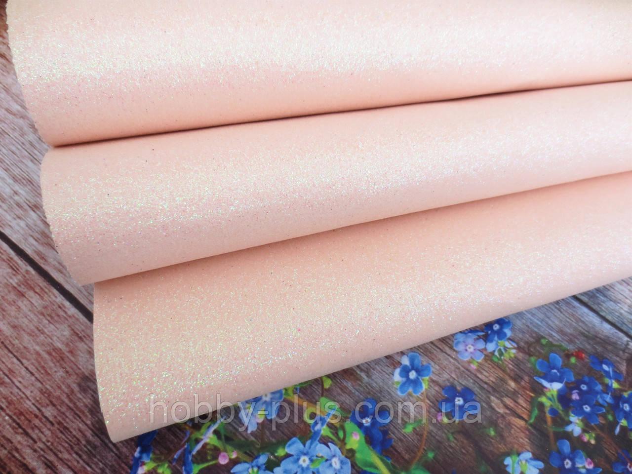 Экокожа (кожзам) с мелкими блестками на тканевой основе, ПЕРСИКОВЫЙ с перламутром, 25х35 см