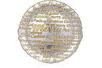 Сервировочная тарелка стеклянная Merry Christmas, цвет - серебряный с золотом, 33см