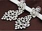 Женские нарядные серьги с кристаллами код 1725, фото 5