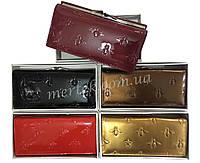 Женский кошелек на магните ОПТОМ