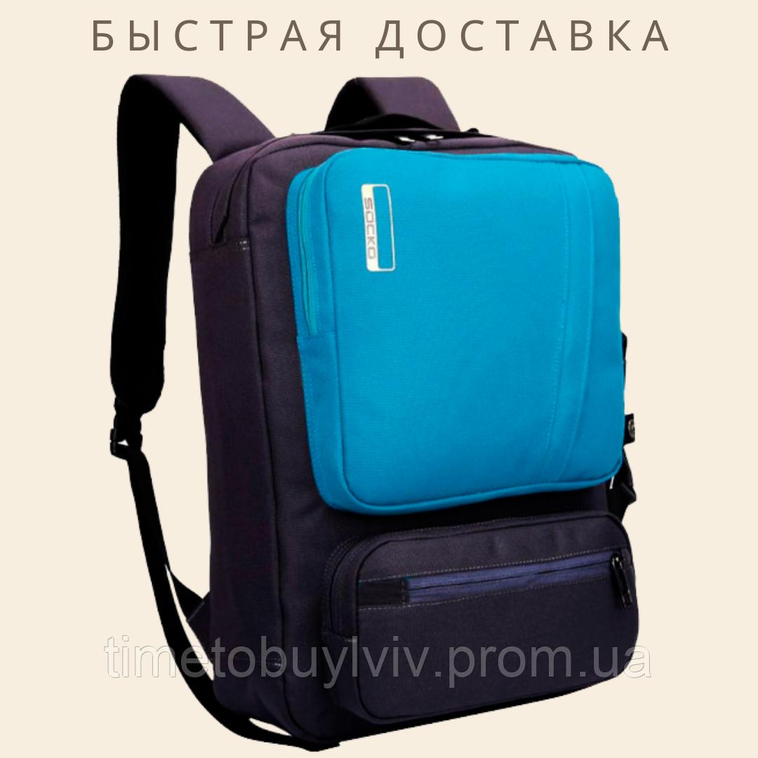 Рюкзак-сумка для ноутбука Socko