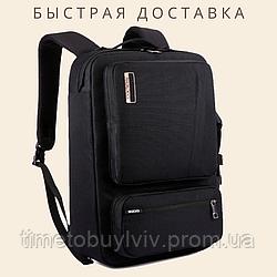 Рюкзак-сумка для ноутбука Socko черный/черный