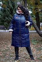 Модное зимнее женское пальто с капюшоном белого цвета с 48 по 82 размер, фото 2