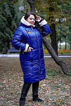 Модное зимнее женское пальто с капюшоном белого цвета с 48 по 82 размер, фото 3