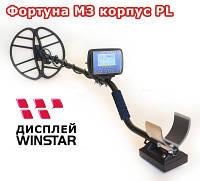 Металлоискатель Fortune M3 NEW корпус PL, WinStar/  Фортуна М3 New с глубиной поиска до 2м, фото 1