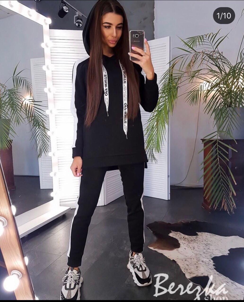 Спортивный костюм женский тёплый чёрный, хаки, фрез