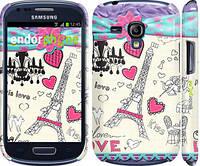 "Чехол на Samsung Galaxy S3 mini Париж 45 ""2403c-31"""