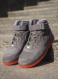😜 Ботинки - Мужские форсы NIKE зимние на меху серые