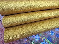 Экокожа (кожзам) с мелкими блестками на тканевой основе, НАСЫЩЕННОЕ ЗОЛОТО, 25х35 см