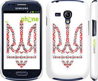 "Чехол на Samsung Galaxy S3 mini Герб - вышиванка ""1195c-31"""