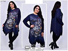 Модная   женская туника с асимметричными краями батал с 56 по 60 размер, фото 2