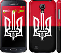 """Чехол на Samsung Galaxy S4 mini Duos GT i9192 Чорно-червоний прапор з тризубом """"1170c-63"""""""