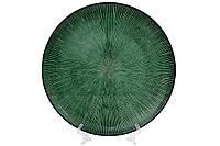 Сервировочная тарелка стеклянная, цвет - изумрудный, 33см, фото 1