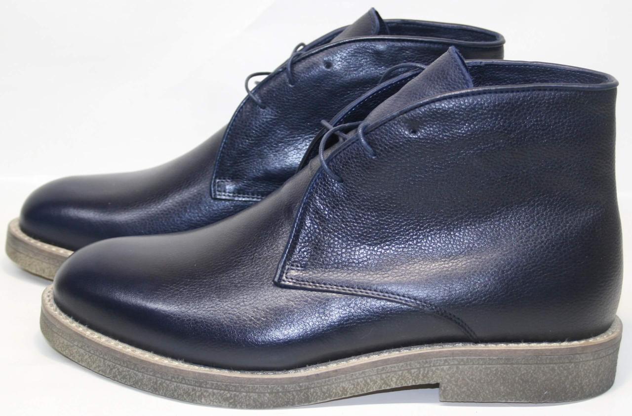 Модные ботинки мужские зимние чакка с мехом на толстой подошве Ikoc