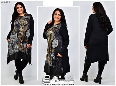 Женская удлинённая туника-платье с асимметричными краями батал с 56 по 60 размер, фото 2
