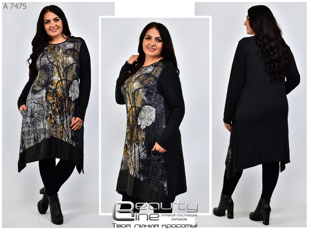 Женская удлинённая туника-платье с асимметричными краями батал с 56 по 60 размер