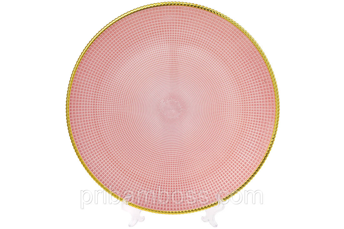 Сервировочная тарелка стеклянная, цвет - розовый с золотой каемочкой, 33см