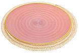 Сервировочная тарелка стеклянная, цвет - розовый с золотой каемочкой, 33см, фото 2
