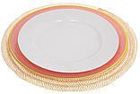 Сервировочная тарелка стеклянная, цвет - розовый с золотой каемочкой, 33см, фото 3